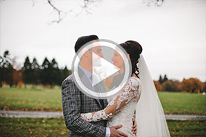 Loch Lomond Arms Wedding Photography
